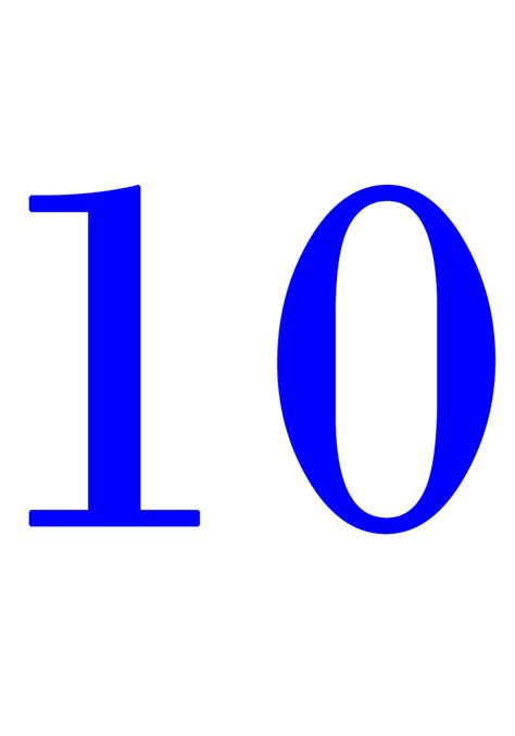 Number 10 - Best, Cool, Funny